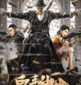 Nonton Film The Magical Shooters 2021 Subtitle Indonesia