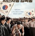 Nonton Film Race to Freedom : Um Bok Dong 2019 Sub Indonesia