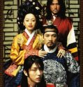 Nonton FIlm The King and the Clown 2005 Subtitle Indonesia